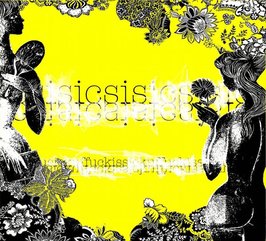 Icsis – Fuckiss (2013)