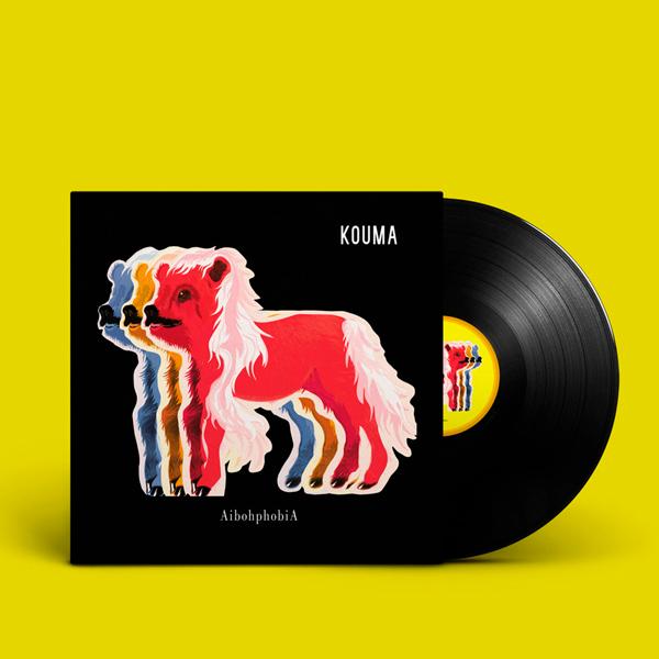 Vinyl-aibohphobia